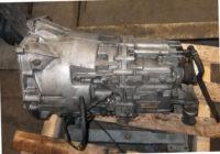 BMW E46 3er E39 5er 5-Gang-Schaltgetriebe GS539DZ