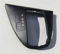BMW X5 E53 Blende Vorwahlhebel Steptronic 7060445
